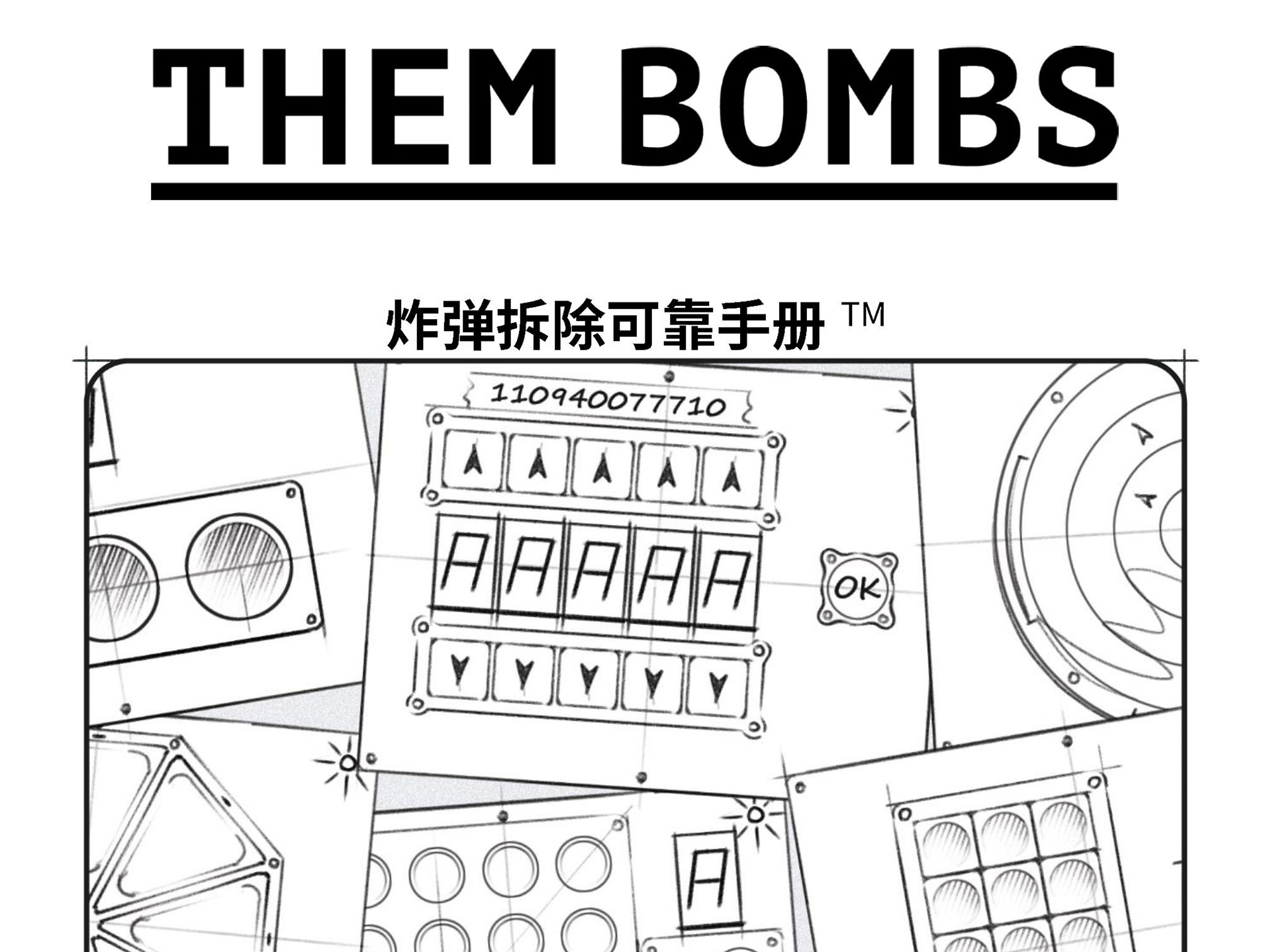 Them Bombs Manual Chinese version
